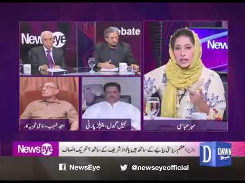 NewsEye - 15 May, 2018 - Dawn News