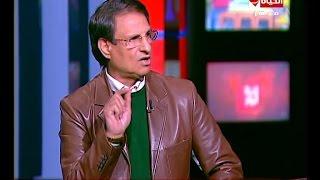 فيديو.. مصطفى يونس: مرتضى منصور لو حَكِم مباراة القمة هيعترض على نفسه