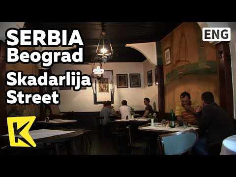 【K】Serbia Travel-Beograd[세르비아 여행-베오그라드]스카달리야 거리의 ?(물음표) 카페/Skadarlija Street/Question Mark Cafe