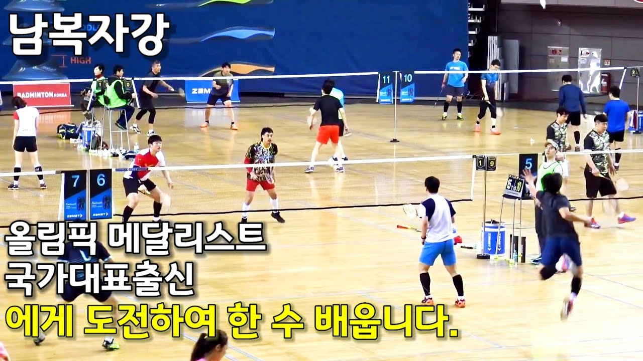 올림픽메달리스트, 국가대표출신 선수에게 도전해봅니다. (이재진,이행함,오도협,정경욱)