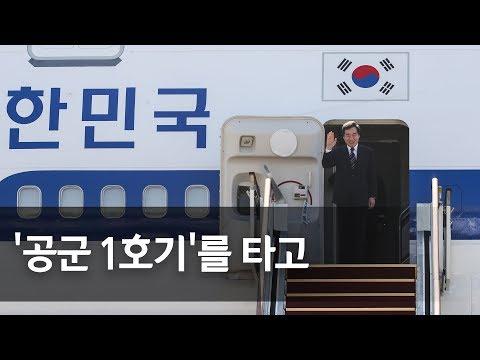 이 총리, 대통령 전용기로 아프리카·중동 순방 출국 / 연합뉴스 (Yonhapnews)