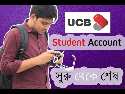 Student Account - UCB YOUNGSTERS SAVINGS