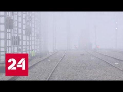 На Кубани открывается новая железнодорожная ветка - Россия 24