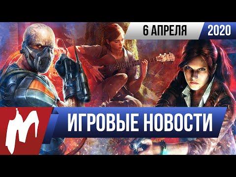 Игромания! ИТОГИ НЕДЕЛИ, 06.04 (Resident Evil 8, Gearbox провинилась, пандемия влияет на индустрию)