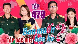 WANNA DATE #479 UNCUT-SPECIAL EPISODE|He wholesales his phone number because of his mother