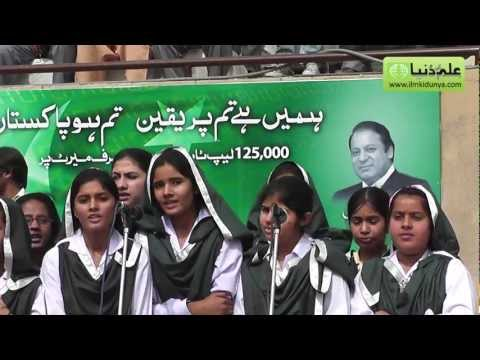Laptops distribution Ceremony for All Govt Colleges in Lahore on 27 March