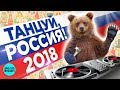 Dj Slon Life Is Good русская версия
