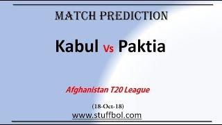 Kabul Vs Paktia, Match Prediction, Afghanistan T20 League, 18-10-2018