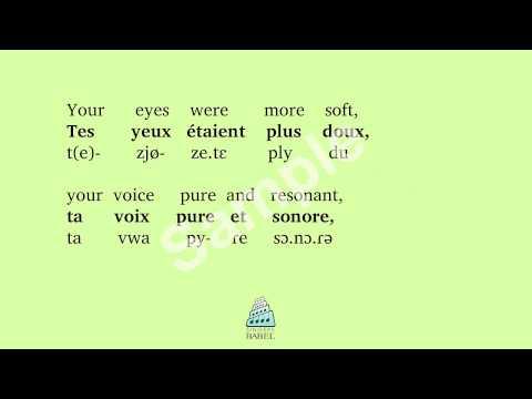Gabriel Fauré  Après un rêve, op 7, #1 BabelGuide  sample