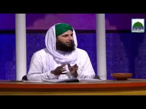 Noor nama , Das bibiyo ki Kahani jaisi kahaniya manghadat aur juthi he.   By : MUFTI HASSAN RAZA