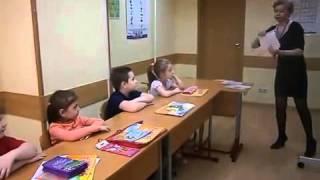 Фрагмент урока с дошкольниками
