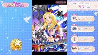 コメント:歌組サラちゃんの春フェスステージムービーだよ! 曲名:♪Mir...
