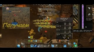 Drakensang Online Simple day after R186, how to kill new boss Djin, Q1 solo by mage, fast knowledge
