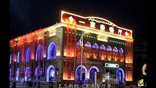 【原创】胖纸哥带你看真实的新疆 冬天的阿克苏的王三街 吃完水果吃肉 热情老板送美食