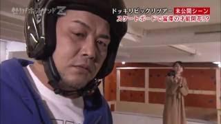 STVで毎週土曜の午後11時30分から北海道で放送している「熱烈!ホットサ...
