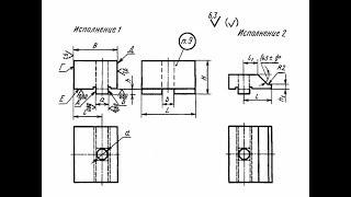 T-FLEX CAD 15: Урок 4. Создание параметрической модели