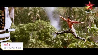 Baaghi 2 | Tiger Shroff In Action