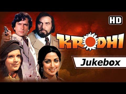 Krodhi Songs (HD) - Dharmendra - Hema Malini - Shashi Kapoor - Zeenat Aman - Bollywood Hit Songs