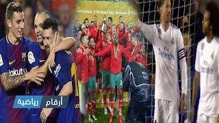 منتخب المغرب بطل أمم أفريقيا للمحليين   ضربة قوية لبرشلونة   الكشف عن كلمات راموس لزملائه