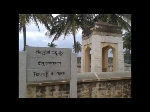 Tippu Sulthan Birth Place Devanahalli Bangalore
