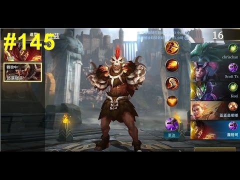 【傳說對決】拉茲 新造型 部落獵手實戰教學! [Realm Of Valor] #145 - YouTube