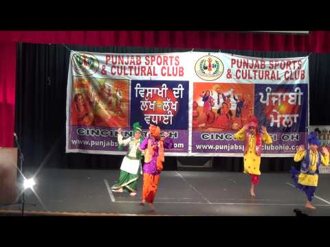 Punjab Sports Club Cincinnati Ohio, Vaisakhi 2014 Nachde Gabru Group