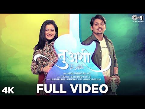 Tu Ashi तु अशी - Latest Marathi Song 2020 | Keval Walanj | Kunal Devalkar & Siddhi Dalvi | Love Song