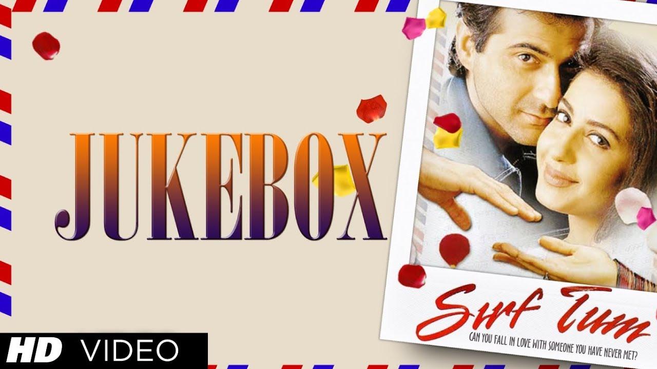 Sirf Tum Movie Songs Sanjay Kapoor Priya Gill Sushmita Sen