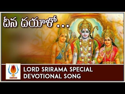 Deena Dayalo Popular Telugu Devotional Songs   Lord Sri Rama Songs   UV Studios