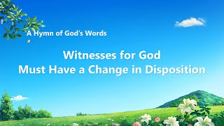 "English Christian Song | ""Witnesses for God Must Have a Change in Disposition"""