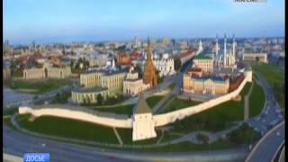 В Казани обсудят защиту чистоты спорта