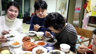 Ngày đầu tiên đến gia đình chồng tại Hàn Quốc ( Phụ Đề dịch Tiếng Việt cả nhà bật lên nhé)🇰🇷157
