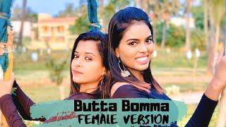 #AlaVaikunthapurramuloo - ButtaBomma (Tamil) Female Version | Suthasini | Thaman #AA19