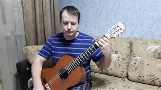 Вальс из кинофильма Большая перемена на гитаре