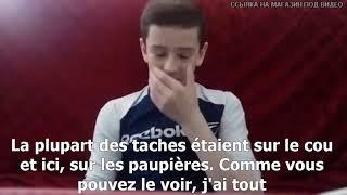 Tache Blanche Peau