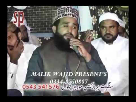 Khalid Hasnain Khalid Naat ( Hum Banawat Say Nahen kahtay )