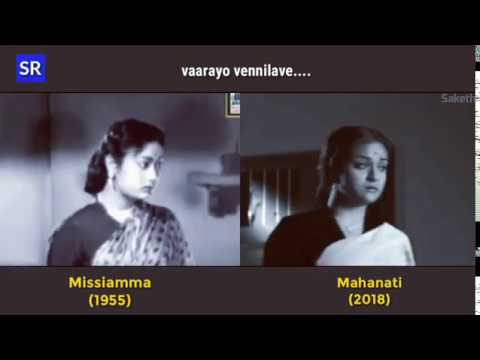Mahanati Deleted scene |Old vs New Savitri | Keerthi Suresh | Dulqer Salman | 78Media Works | Saketh
