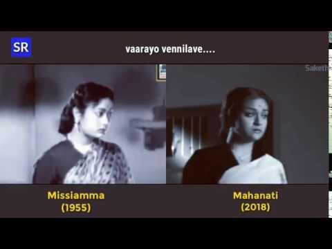 Mahanati Deleted scene |Old vs New Savitri...