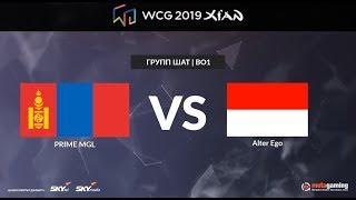 WCG 2019 APAC Regional Finals | PrimeMGL | Caster: Groove