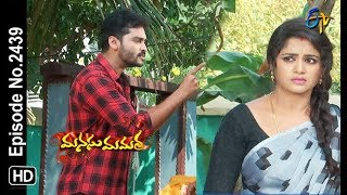 Manasu Mamata | 14th November 2018 | Full Episode No 2439 | ETV Telugu