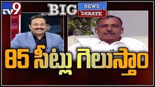 85 సీట్లు గెలుస్తాం : Gandra Venkata Ramana Reddy ( Congress ) - TV9