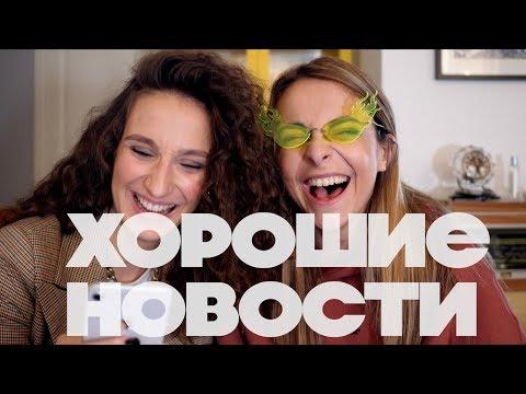 ВСЕ РУССКИЕ ОТСЫЛКИ в клипе ASAP Rocky Babushka! Как прошёл концерт Билли Айлиш в Москве?