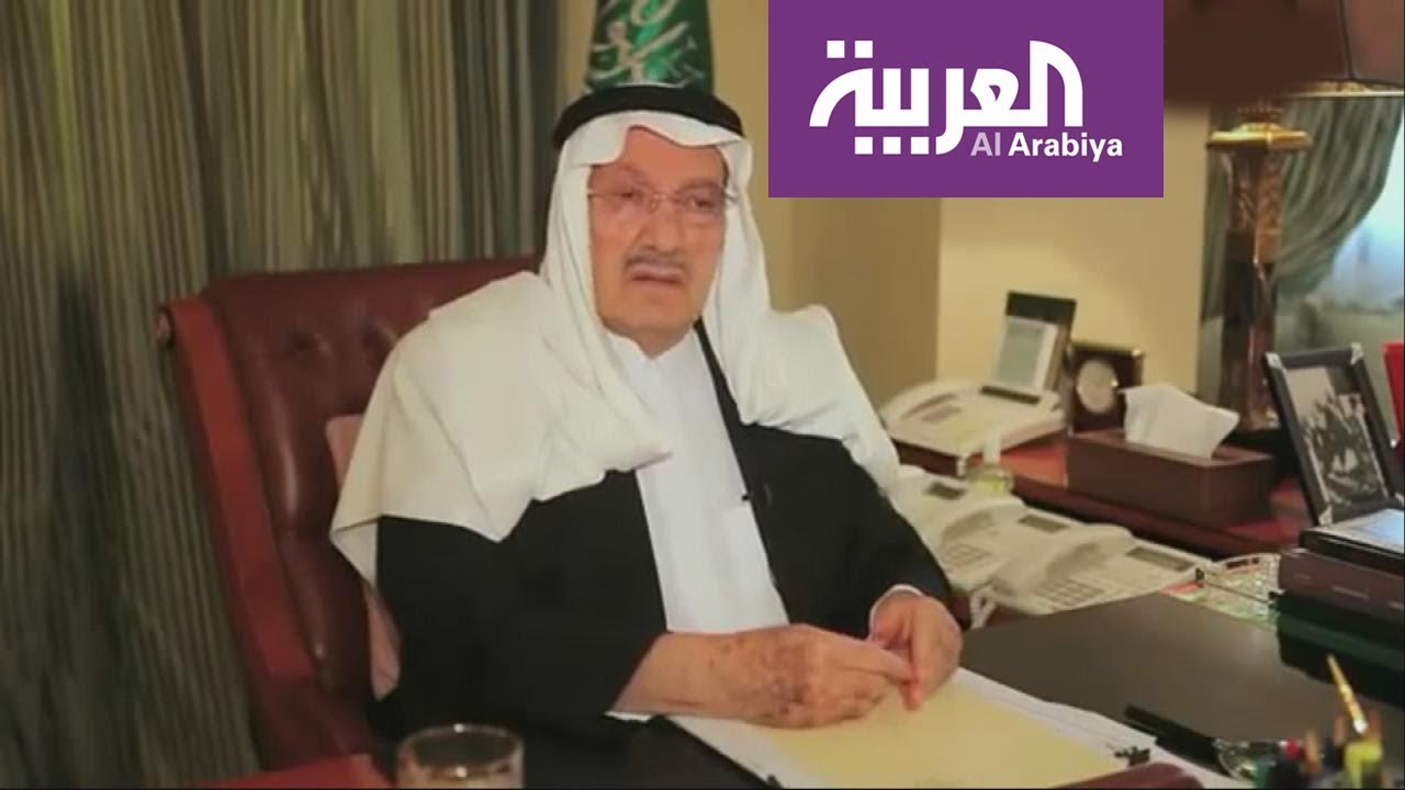وفاة الأمير طلال بن عبدالعزيز عن 87 عاما