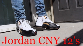jordan cny chinese new year 12 s on foot