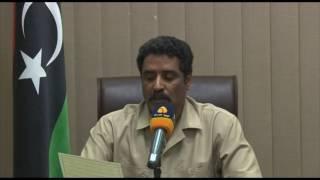 بيان القوات المسلحة الليبية ووزارة الداخلية  3 يونيو 2016