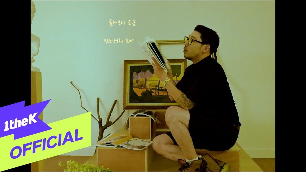 Download [MV] 40 _ Lonley Night(그리움만 자꾸 쌓이네)