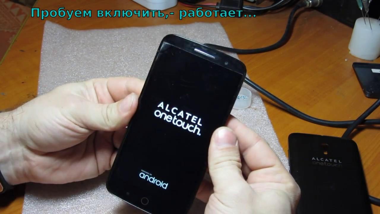 Аккумуляторная батарея для мобильного телефона Alcatel One Touch .
