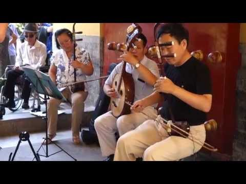 Traditional Chinese Folk Music at Beijing's Temple of Heaven