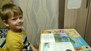 #3 Первые уроки музыки с ребёнком 4 года. Урок N3. Мажор/минор