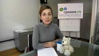 Как выбрать банковскую карту для ребёнка?(, 2014-03-26T13:41:17.000Z)